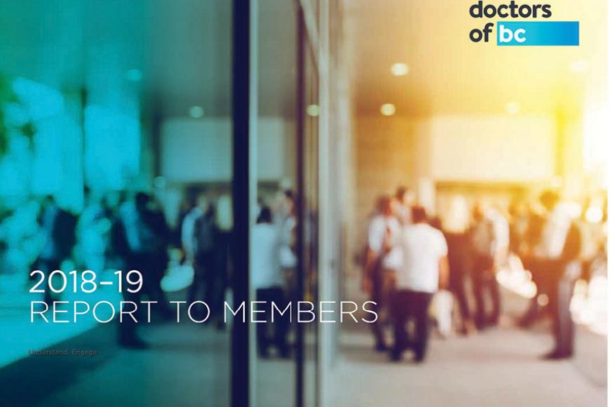 Report to Members available now