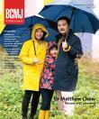 BCMJ Vol 63 No 1 cover