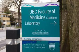 A sign outside the UBC Faculty of Medicine
